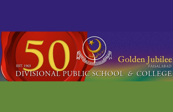Divisional Public School and College Faisalabad (DPS&C)