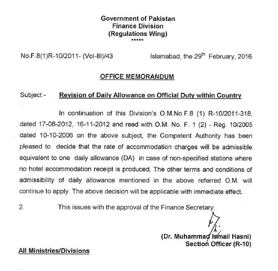 Finance Division Notification - Revised Daily Allowance for Official Duty Within Pakistan dated 29 February 2016