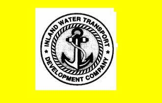 Jobs in Inland Water Transport Development Company (IWTDC) Punjab