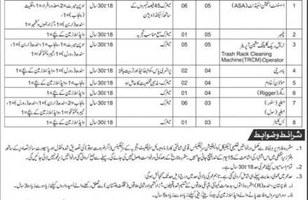 Jobs in WAPDA Chashma, Jinnah and Gomal Zaam Hydel Power Stations