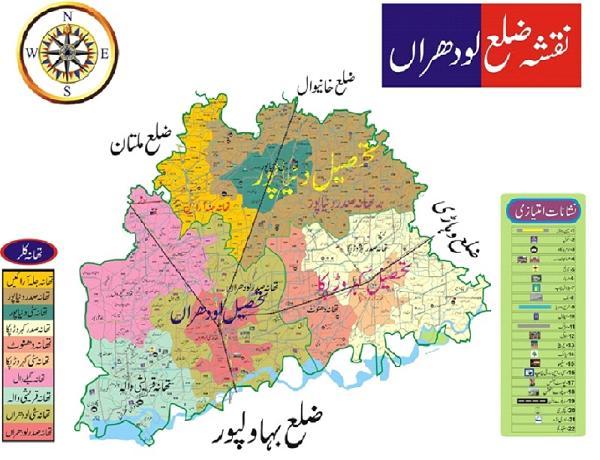 Lodhran District Map Complete