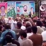 OGDCL Ch Akram Group Jalsa Islamabad