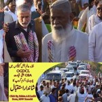 OGDCL Chaudhry Akram, Sharafullah Khan Rally for Election Campaign
