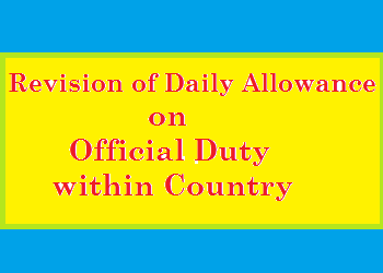 Revised Daily Allowance Notification 2016