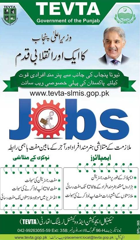 TEVTA Jobs Portal SLMIS