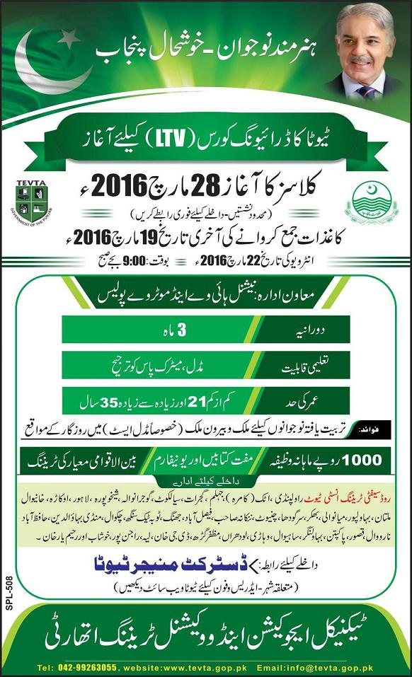 TEVTA LTV Driving Training Course Announced in March 2016 - Motorway Police Road Safety Training Institutes