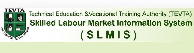 TEVTA SLMIS Logo