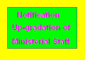 Upgradation Notification of Ministerial Staff 2016