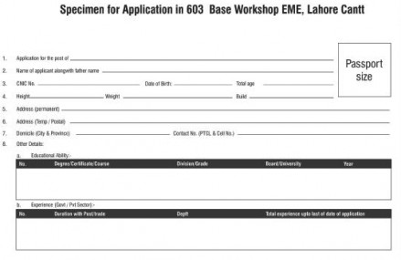 Jobs in 603 Base Workshop EME Lahore Cantt