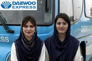 Jobs in Daewoo for Bus Hostess