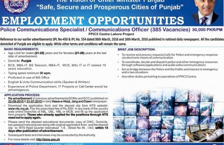 Jobs in Punjab Safe Cities Authority (PSCA) Apply Though NTS Online Registration