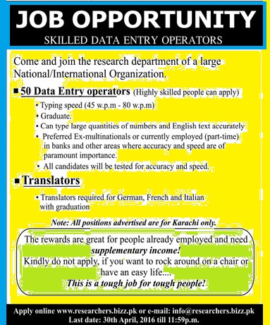 Jobs of Data Entry Operators and Translators in Karachi