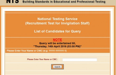 NTS Extended Last Date of Query for Invigilation Staff