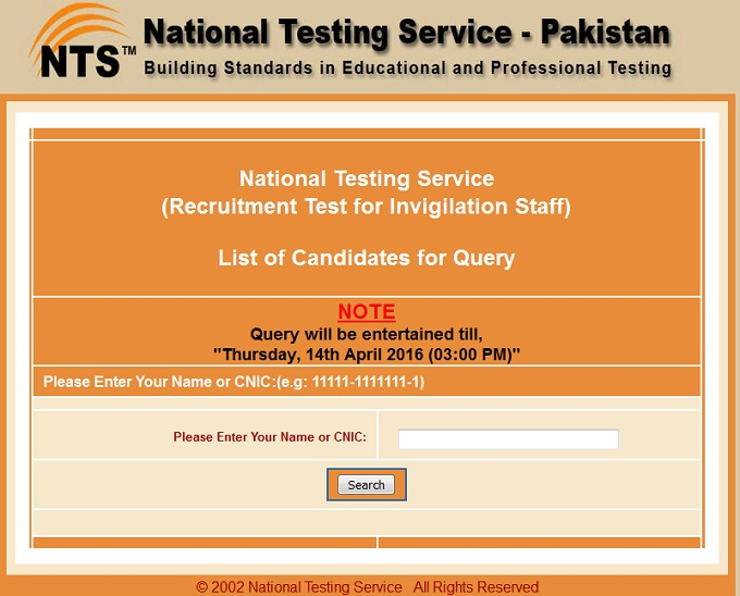 NTS Recruitment Test for Invigilation Staff - Last Date of Query to Select Duty City Name