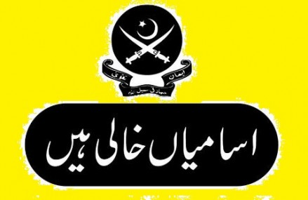 Jobs in Pak Army Head Quarters Signal 10 Core Chaklala Rawalpindi