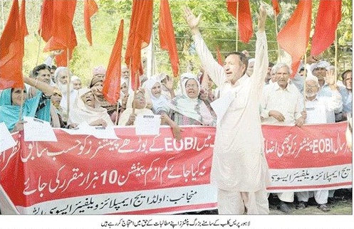 Protest for Increase in EOBI pension at Press Club Lahore