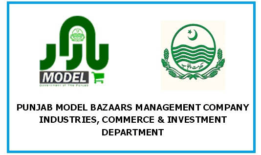 Punjab Model Bazaars Management Company (PMBMC) Logo