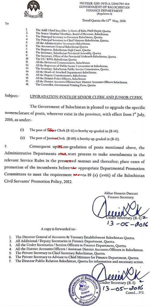 Balochistan Govt Notification of Upgradation of Junior Clerk and Senior Clerk Posts dated 13-5-2016