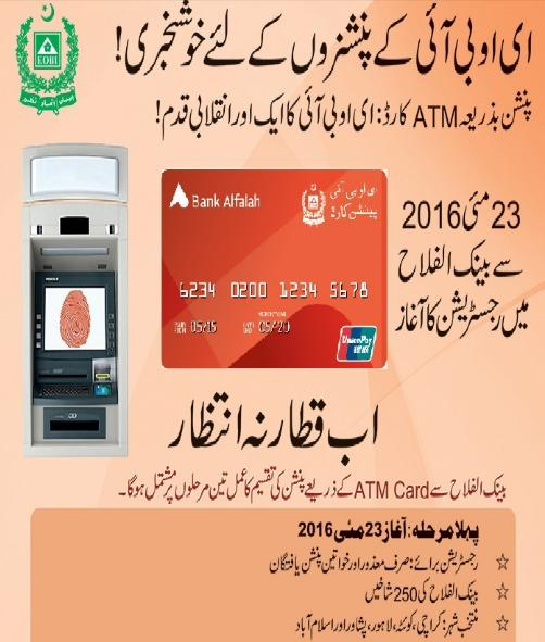 EOBI Announced Pension through ATM Registration from 23-5-2016 a