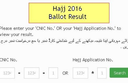 Hajj 2016 Balloting (Quraandazi) Result Uploaded on Website