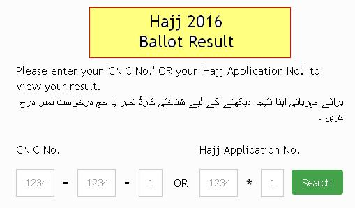 Hajj Balloting Result 2016 Online