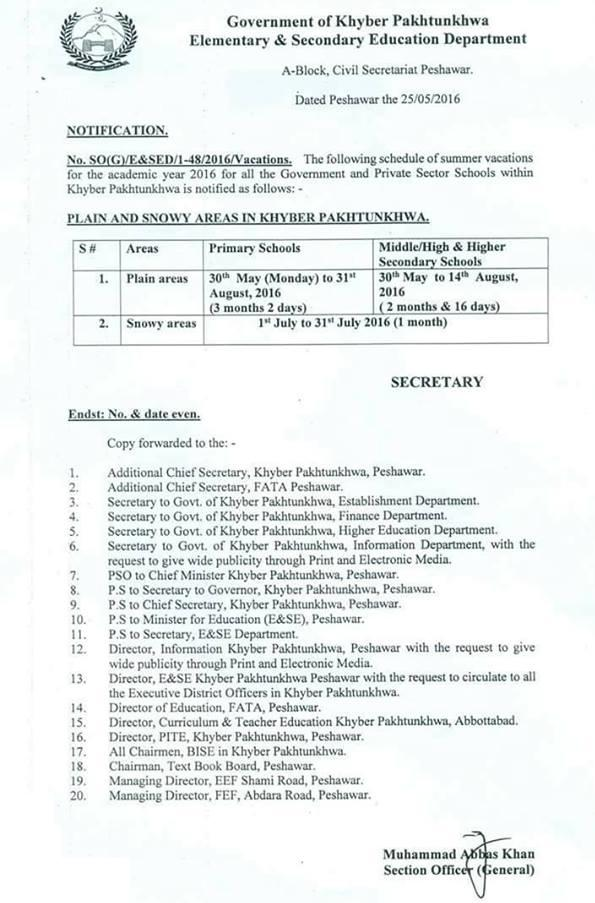 KPK School Education Department Summer Vacations Notification 2016