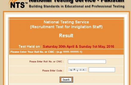 NTS Announced Recruitment Test Result for Invigilation Staff