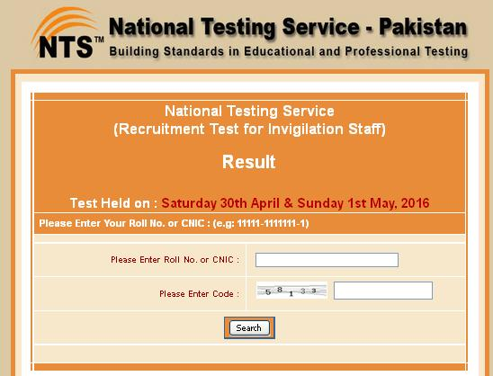 NTS Test Result of Invigilators Staff online