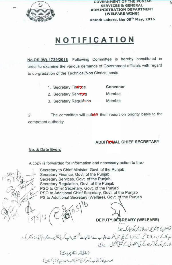 Punjab Govt Notification for Committee Constitution of Upgradation of Technical- Non Clerical Posts dated 9-5-2016