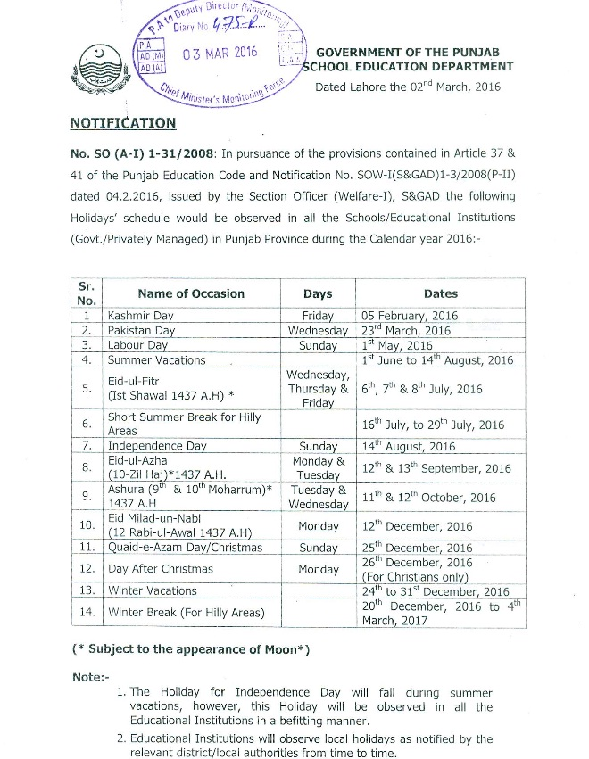 Punjab School Education Department Annual Holidays Schedule Including Summer Vacation notification 2016 (page no 1)