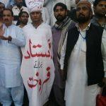 Punjab Teachers Dharna in Lahore Pics 2