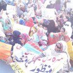 Punjab Teachers Dharna in Lahore Pics 5