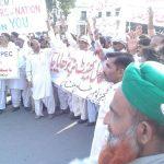 Punjab Teachers Dharna in Lahore Pics 6