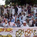 Punjab teachers Union Dharna in Lahore