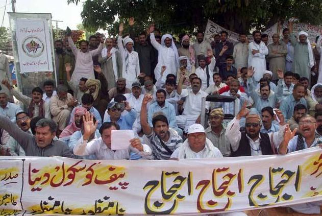 Punjab Teachers Union Dharna in Lahore