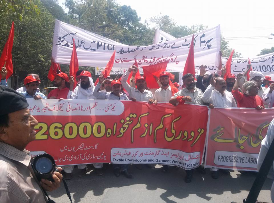 Yaom e Mazdoor Jaloos in Lahore on Sunday, May 1, 2016 - Minimum Pay-Salary 26000