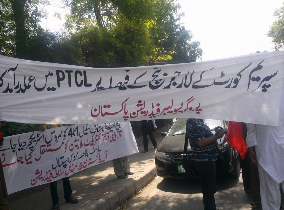 Yaom e Mazdoor Jaloos in Lahore on Sunday, May 1, 2016 - Progressive Labour Federation - PTCL Employees Issue