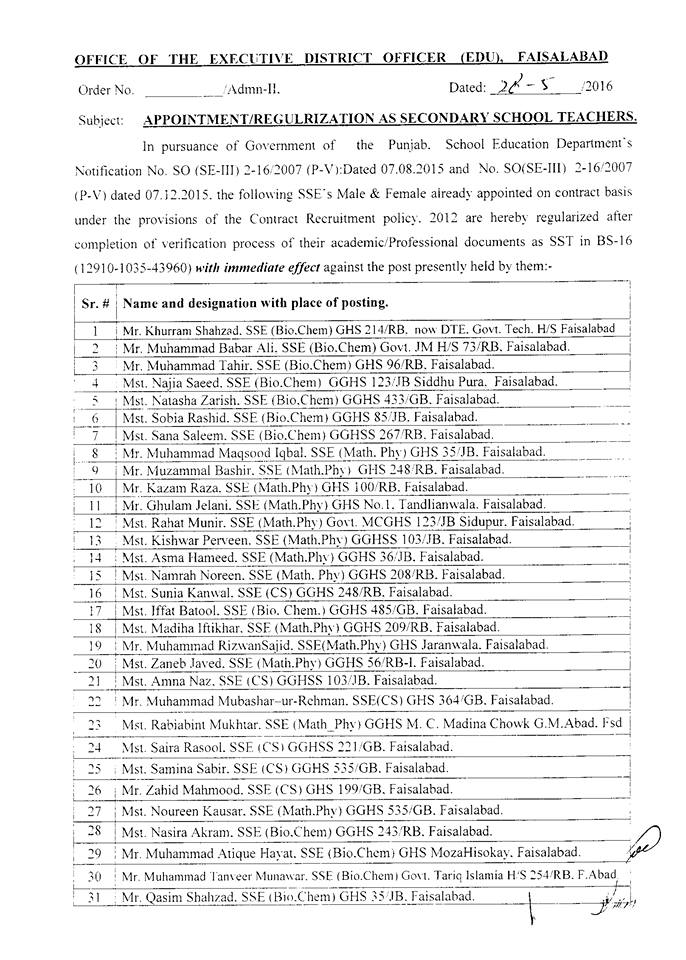 EDU Faisalabad Nitification of Regularisation of SSEs 3