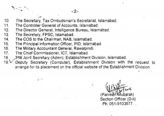 Establishment Division Notification of Rammazan Office Timings 1437 AH - 2016 AD 2
