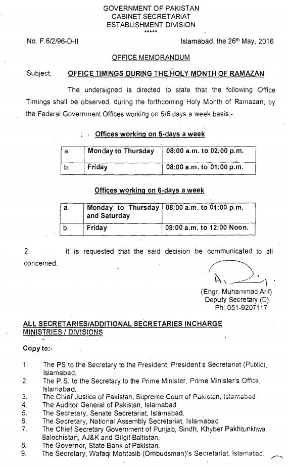 Establishment Division Notification of Rammazan Office Timings 1437 AH - 2016 AD