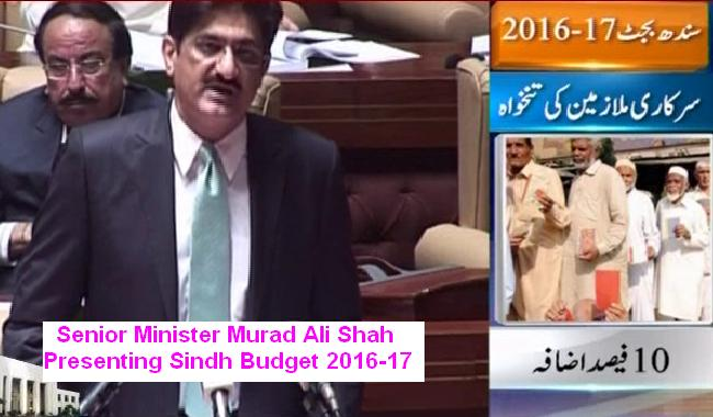 Govt employees pay & pension increased 10 percent - Senior Minister Murad Ali Shah Presenting Sindh Budget 2016-17