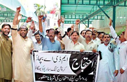 MDA Employees Union Protest against ADG Altaf Sariyo