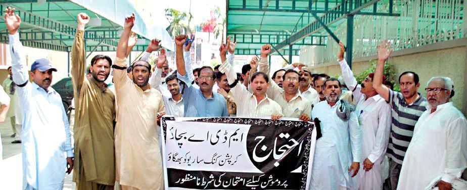 MDA Employees Union Protest against ADG Altaf Sariyo - Ghaffar Shahid Leading