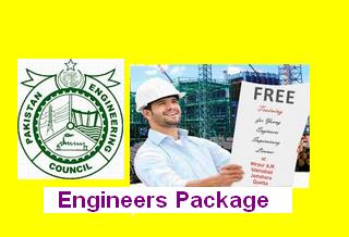 Special Discount Package for Engineers – PEC Invited Proposals