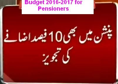 Pension Increased 10% for Govt Pensioners in budget 2016