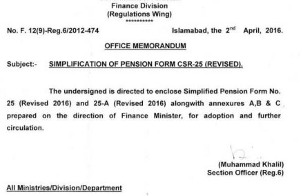 Revised Pension Form CSR-25/CSR-25A and Annexures of 2016