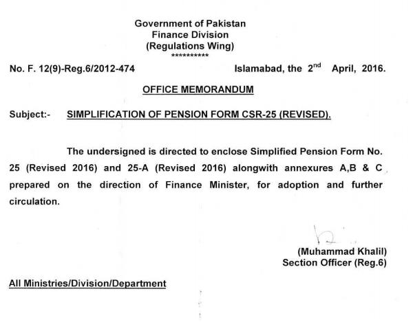 Revised and Simplified Pension Forms 25 and 25-A Notification dated 2 April 2016