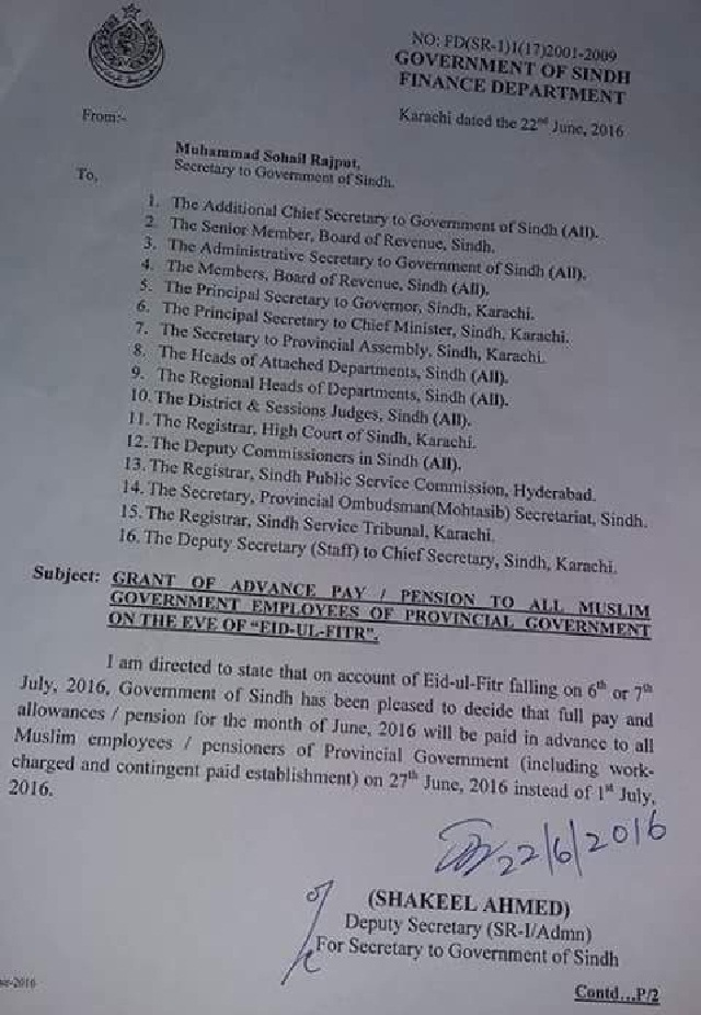 Sindh Govt Advance Pay and Pension on Eid ul Fitr 2016 to all Muslim Employees
