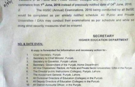 Colleges Summer Vacations Notification 2016 – Punjab Higher Education Department