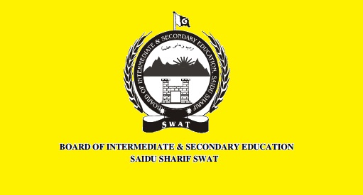 Swat Board Logo- Matric Result 2016